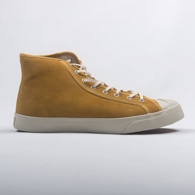 Wingtip Suede Boot - Yellow Thumbnail