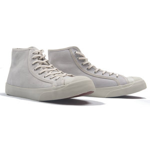 Wingtip Suede Boot - Off White